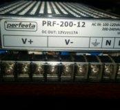 Блок питания для светодиодных лент на 200Вт 12V