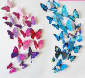 Бабочки 12 штук