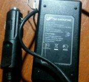 Автомобильное зарядное устройство для ноутбука