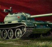Тип-59