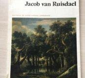 Рёйсдал,Якоб ван
