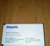 Продам батарею на PHILIPS