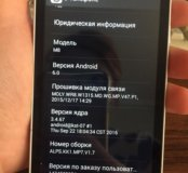 HTC ONE M8 Dual Sim 8gb