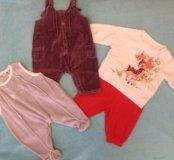 Детская Одежда 52-58, комплектом