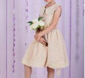 116 р. Новое шикарное платье золото/беж