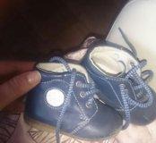 Ботинки обувь на первые шаги 11 см