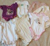 Одежда на рождение