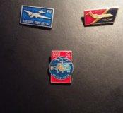 Значки авиация