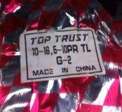 Шины для спецтехники Top Trust