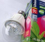 Лампа для растений и рассады
