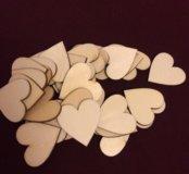 Сердечки деревянные для пожеланий