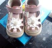 Туфли летние ясельные