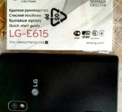 LG-E615