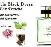 Little black dress franc