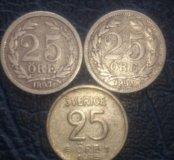 3 серебряные монеты Швеции