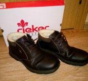 Ботинки Rieker, 44 размер