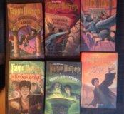 Гарри Поттер книги Harry Potter