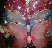 Крылья бабочки для малышей