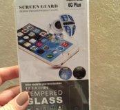 Защитное стекло на aйфон 6+