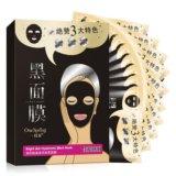 Черная маска для лица с гиалуроновой кислотой