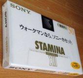 Sony stamina XII 50