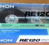 Denon RE 120