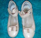Туфли бежевые 27 размер