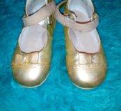Золотые туфли 24 размер