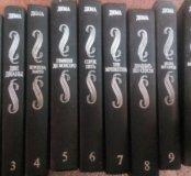 Книги Александра Дюма 9 томов