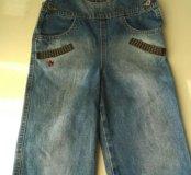Полукомбез Gloria Jeans 98см.облегченный.