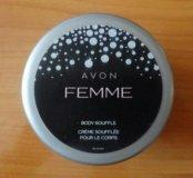 Крем-суфле для тела Avon Femme (150 мл)