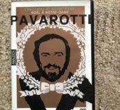 Luciano Pavarotti DVD