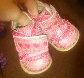 Ботинки на первые шаги 10,5 см