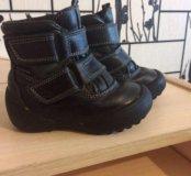 Обувь 22р скороходы