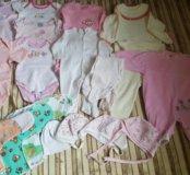 Пакет Вещей на новорожденную девочку