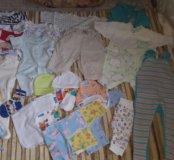 Пакет вещей на новорожденого мальчика