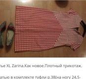 Платье 👗 Zarina и туфельки