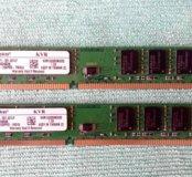 Kingstone DDR3 1333MHz 2x2gb