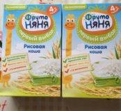 Рисовая безмолочная детская каша