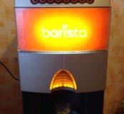 Кофе-машина Barista