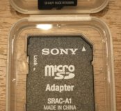 Карта памяти Sony Micro SD XC 64GB + Адаптер