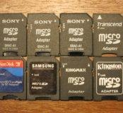 Адаптеры для карт памяти Micro SD