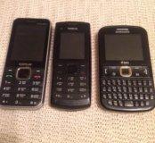 Рабочие сотовые телефоны