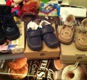 Ботиночки Dandino зима-осень ,мокасины и туфли