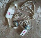 Новый набор украшений браслет и бусы бижутерия