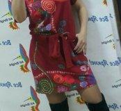 Платье(44,46)