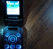 Alcatel ot 223