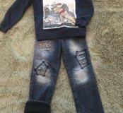 Комплект джинсы на Флиге и толстовка на рост 110