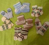 Носочки,варежки, пинетки на разный возраст