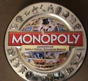 Монополия (коллекционное издание)